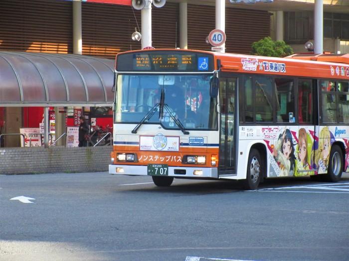 wrapping__tokai_bus_lovelive_sunshine_