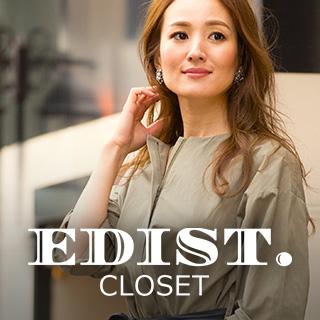 EDIST.CLOSET