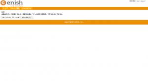 screencapture-tool-fes-dev-syapp-jp-import-timemachine-1490783627681