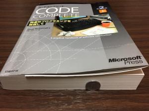 code_complete